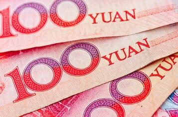中国的银行澄清并无冻结加密货币账户