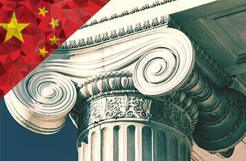 """中国将建立""""数字中央银行""""基础设施 致力成为世界数字货币发展领导者"""