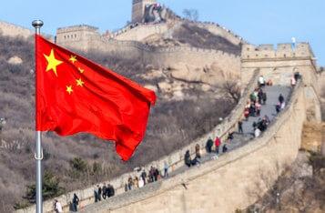 中国有望推出首个区块链交易所买卖基金