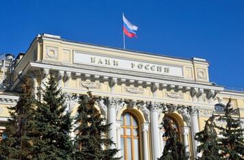 """俄罗斯央行将在即将发布的""""数字金融资产""""法案中禁止加密货币发行和交易"""