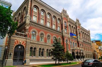 Canada, Netherlands, Ukraine Central Banks Say Blockchain Not Necessary for CBDC