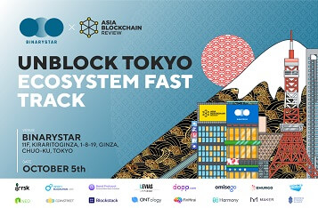 Largest Gathering of Global Blockchain Innovators in Tokyo - Meet the people behind Cosmos, OmiseGO, MakerDAO, Harmony, Ontology, Blockstack, RSK, Dapp.com...