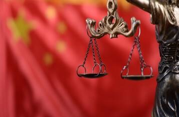 中国央行警告虚拟货币投机活动