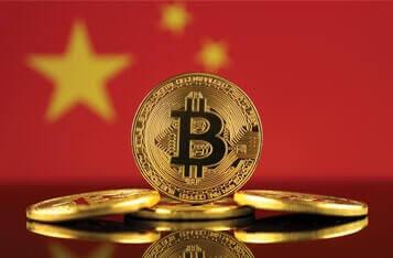 区块链监管需要中国理论 需要打破传统及时创新