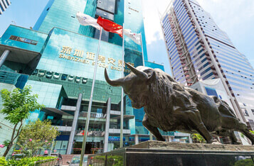 深交所今日发布区块链50指数:排名前50名的股票构成