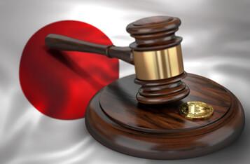Tokyo District Court Ordered Japan's First Bitcoin Seizure