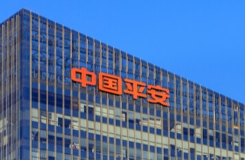 Ping An of China's Blockchain Unit Chooses US over Hong Kong for IPO