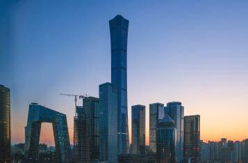 经济参考报: 2020年产业区块链应用有望加速落地