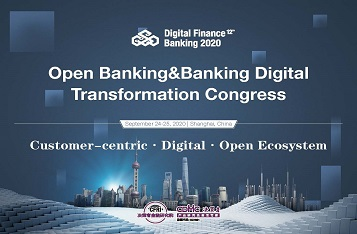 Open Banking & Banking Digital Transformation Congress will be held in August in Shanghai