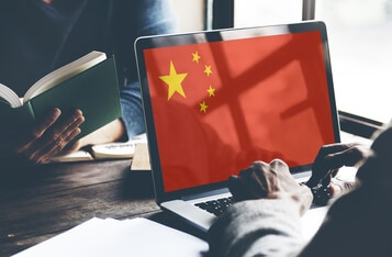 China Plans to Incorporate Blockchain in Attempt for Hainan to Overtake Hong Kong on International Trade