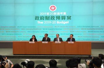 香港财政司司长陈茂波总结并预测香港经济