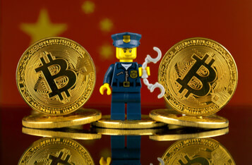 Shenzhen Warns Against the Resurgence of Illegal Activities Owing to the Promotion of Blockchain Technology