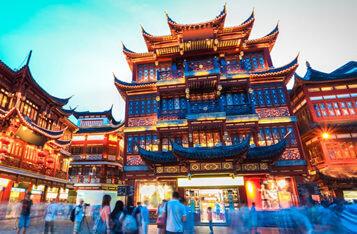 中国央行批准成都市开展金融科技创新试点