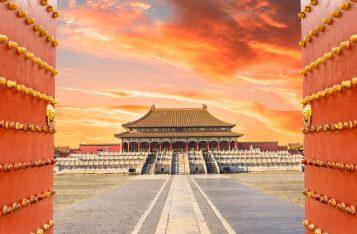 中央政法委长安剑:在区块链的竞赛中,中国的目标就是第一!