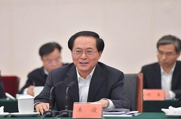 龙凡教授向浙江省委书记车俊汇报 Conflux 研发进展