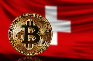Switzerland Scientists Discovered A New Way to Solve Bitcoin's Scalability Problem