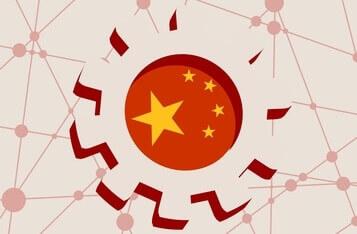 人民网:北京财政用上区块链电子票据