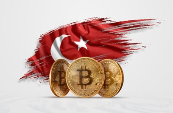 Turkish Government Announces Plans for National Blockchain Infrastructure
