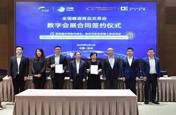 Alibaba Group and COFCO Group Signed a Memorandum of Cooperation through Blockchain Technology