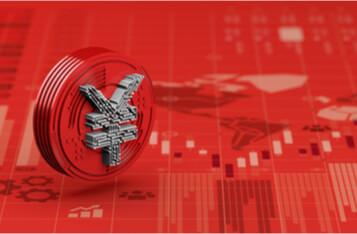 中国银行前行长列举了数字人民币替代现金的四个关键条件