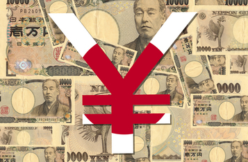 Bank of Japan Now Considers its CBDC Project a Top Priority