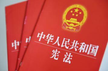 中国司法部:推进区块链技术与法治建设全面融合