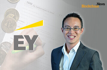 EY: How Blockchain Revolutionizes Tax Operations for Businesses in 2 Ways