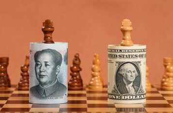 前中国银行家:中国的CBDC应该开始取代现金,但不局限于替代