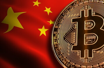 Chinese Police Discover Illegal Bitcoin Mining Activity in Mysterious Graves