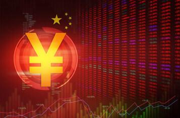 中国央行表示数字人民币将不会加剧通货膨胀