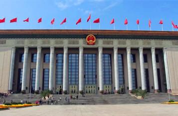 中国即将召开两会 区块链提案备受瞩目