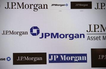 Ex – JP Morgan Tech's Explain the Company's Blockchain Products