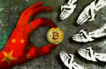 China's Central Bank Digital Currency DCEP: What We Know So Far