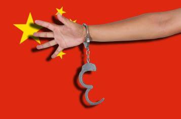 """中国央视焦点访谈曝光假借""""区块链""""名义骗局!点名趣步等平台"""