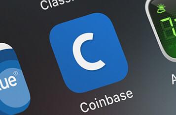 Coinbase:新专利系统可根除不合规的帐户