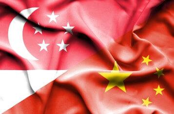 中国微众银行与新加坡OpenNodes合作 将区块链推向全球