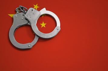 Chinese Police Arrest 27 Kingpins of Plus Token Bitcoin Scam Worth $5.7 Billion