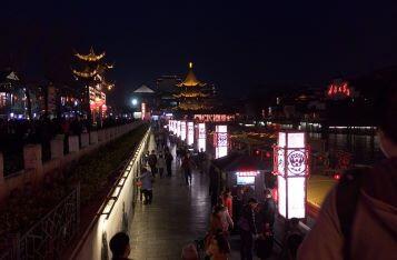 人民网:区块链与边缘计算实验室落地南京