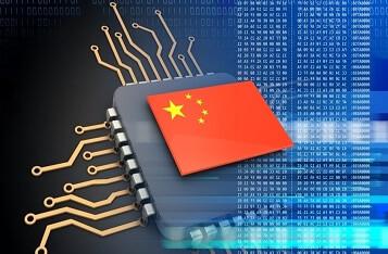 中国研究区块链和人工智能在跨境融资中的应用
