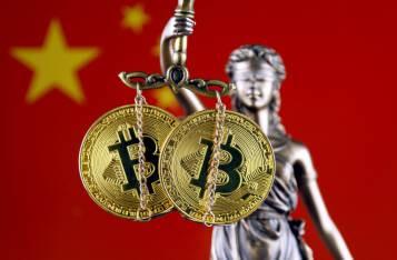 人民网:区块链赋能 反洗钱监管科技创新