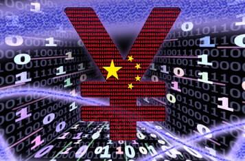 中国推出旨在与Hyperledger、以太坊和EOS一起构建生态系统的区块链服务网络