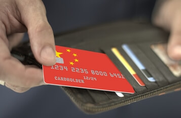China's Major State-Run Commercial Banks Test CBDC Digital Wallet