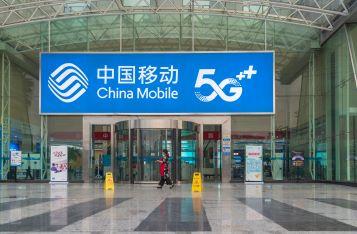 中国电信巨头称区块链是5G的推动力