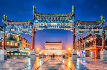 Beijing Authorities Warns Institutions Not to Get Involved with Crypto