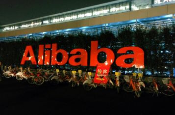 Alibaba Unveils Its First Home-Grown AI Chip