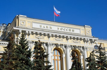 "Russia's Central Bank Will Ban Crypto Issuance and Trading in Upcoming ""Digital Financial Assets"" Bill"