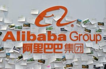 阿里巴巴新区块链系统与其电子商务平台集成以增强可追溯性