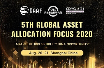"""2020 5th Global Asset Allocation Focus"" will be held in Shanghai in August"