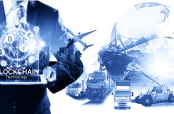 IBM、思科和安永:2020年三大供应链区块链领导者