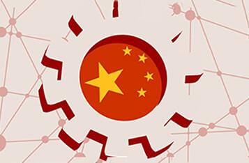 中国利用区块链和人工智能打造智慧法院